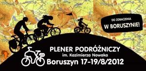 Do zobaczenia tego lata w Boruszynie!!!